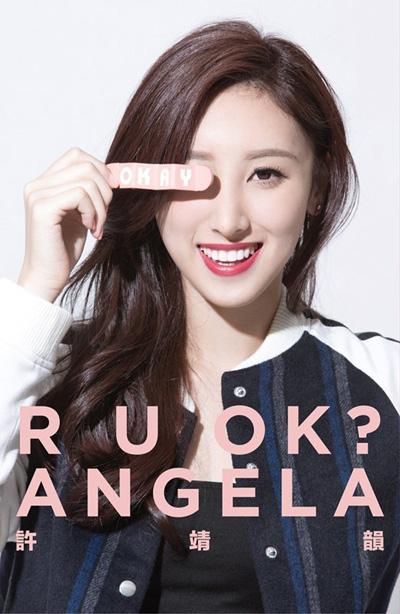Angela Hui - R U OK