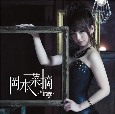 Natsumi Okamoto - -Mirage-