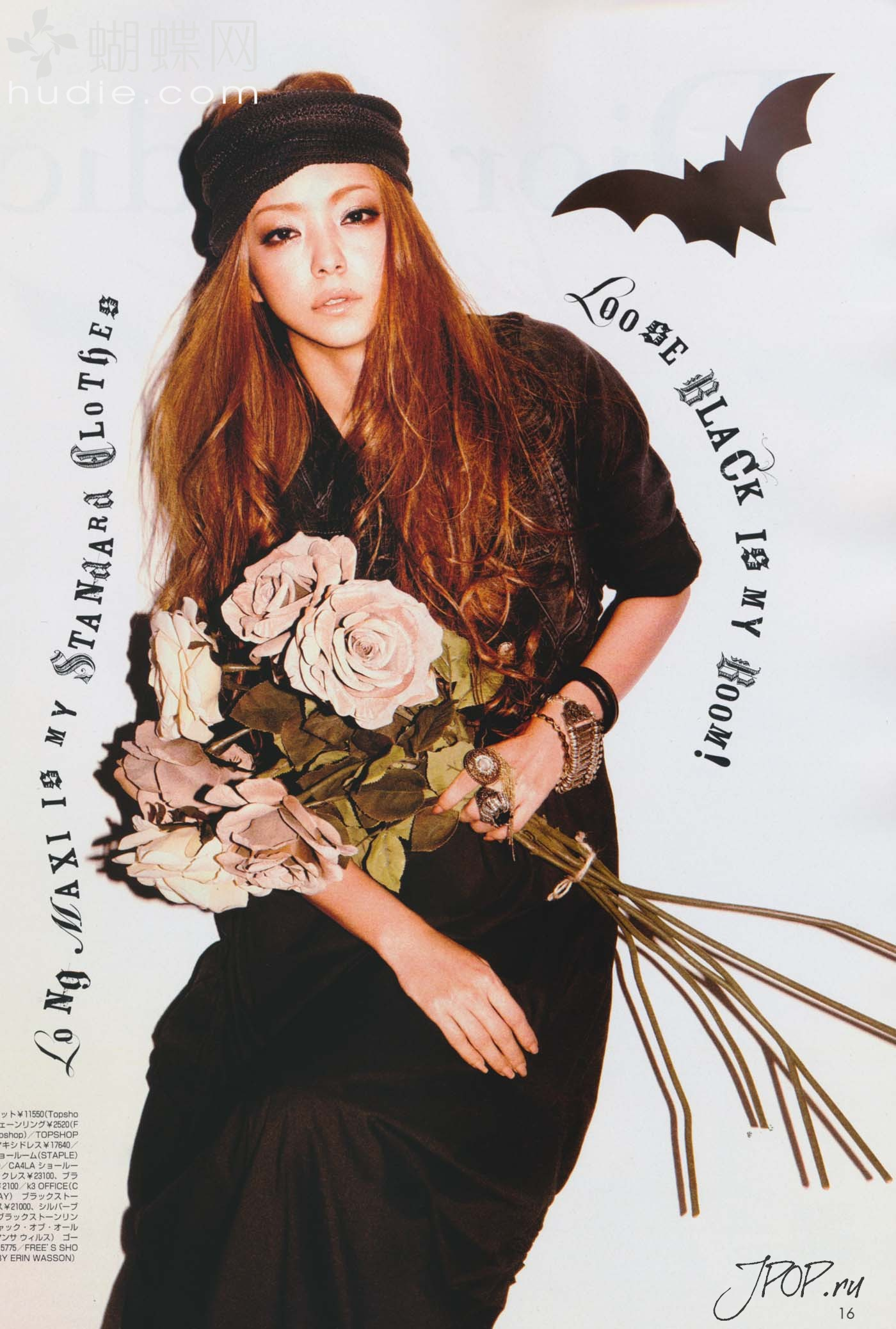 Amuro Namie - black dress and artificial flowers N190217204405